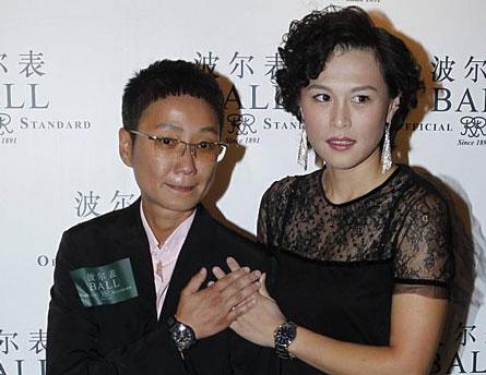 Gigi Chao con la moglie