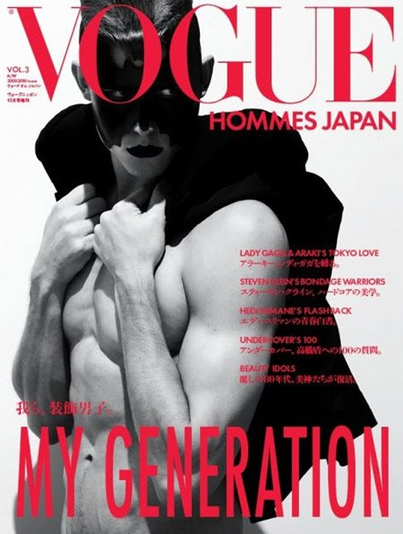 Guerrieri Bondage sulla cover di Vogue Japan