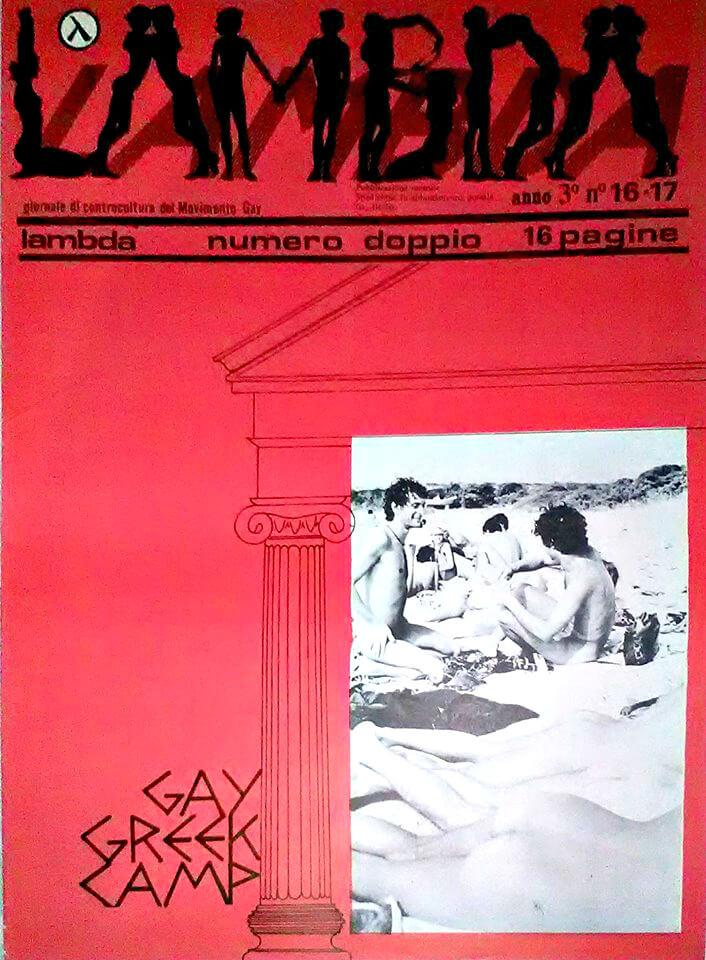 """""""Lambda"""", numero 16-17 del 1978, con copertina dedicata al Gay greek camp, che si era appena concluso."""