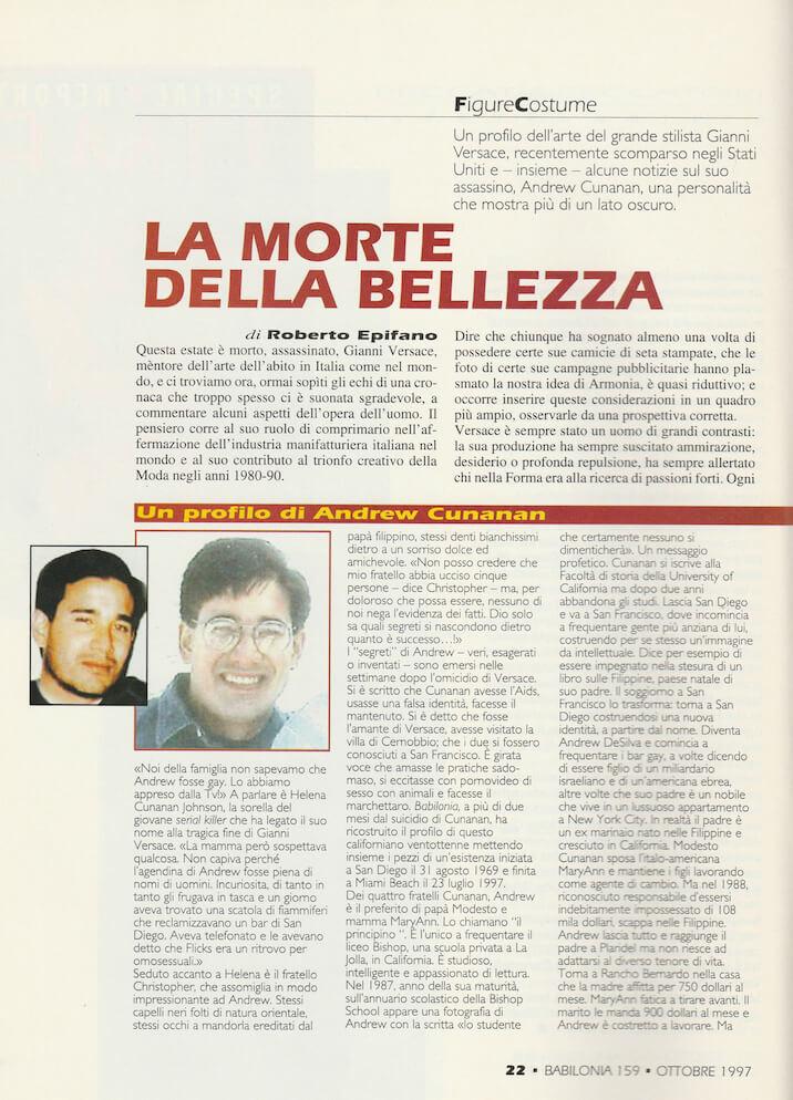 """Un articolo di Roberto Epifano, su """"Babilonia"""" dell'ottobre 1997, ricorda l'omicidio dello stilista Gianni Versace, nell'estate del 1997."""