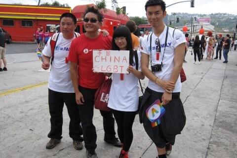 Cina sesso gay
