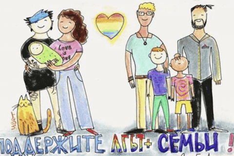 Via al processo per l'attivista russa che rischia 6 anni di carcere per aver disegnato una famiglia arcobaleno (Yulja Tsvetkova russia)